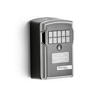 Pouzdro na klíč, bluetooth, 127x83x59 mm
